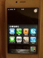 102.appMenu.iPhone 146.jpg
