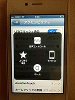 110.maruPochi.iPhone 142.jpg