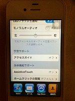 111.maruPochi.iPhone 144.jpg