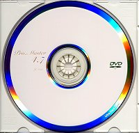 2012-12-08.DVDROM-KA.jpg