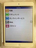 iPhone 011.jpg