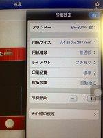 iPhone 019.jpg