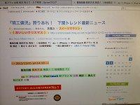 iPhone 030.jpg