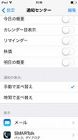 iPhone 056.jpg