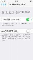 iPhone 057.jpg