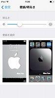 iPhone 060.jpg