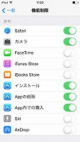 iPhone 063.jpg