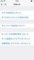 iPhone 064.jpg