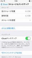 iPhone 065.jpg