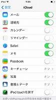 iPhone 066.jpg