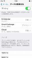 iPhone 067.jpg