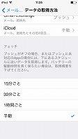 iPhone 068.jpg