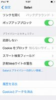 iPhone 070.jpg