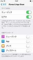 iPhone 071.jpg