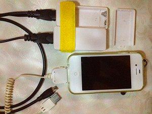 iPhone 246.jpg