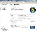 030.system-menu.jpg