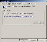 032.sys-remote.jpg
