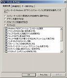 035.sys-sikaku.jpg