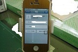 11.iPhone-jho.is03画像 004.jpg