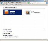 112.user-select.jpg
