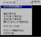 xp-x86-win-time-menu.jpg