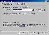 xp-x86-win-time.jpg